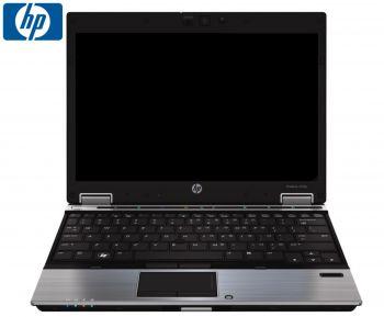 HP Elitebook 2540p i7 HP
